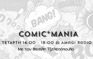 Comic*mania